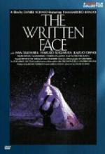 The Written Face (1995) afişi