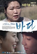Themselves (2010) afişi