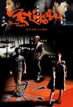Throw Down (2003) afişi