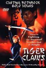 Tiger Claws 2 (1996) afişi