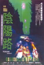 Troublesome Night (1997) afişi