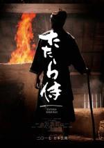 Tatara Samurai (2016) afişi