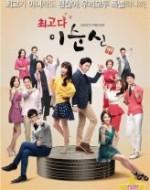 The Best Lee Soon-Shin