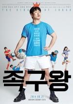 The King of Jokgu (2014) afişi