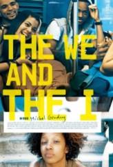 Biz ve Ben (2012) afişi