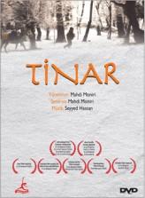 Tinar (2009) afişi