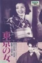 Tôkyô no onna (1933) afişi