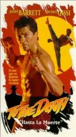To The Death (1992) afişi