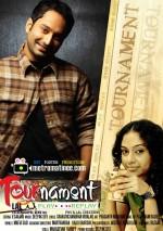 Tournament (2011) afişi