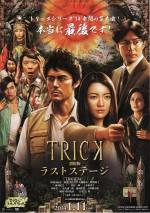 Trick The Movie: Last Stage (2014) afişi