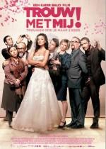 Trouw met mij (2014) afişi