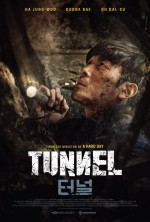 The Tunnel (2016) afişi
