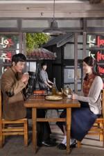 TV Novel Bok-hee