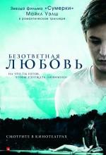 Unrequited (2010) afişi