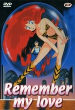 Urusei Yatsura Movie 3: Remember My Love (1985) afişi