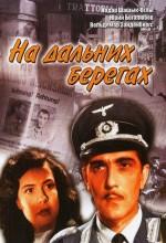 Uzak Sahillerde (1958) afişi