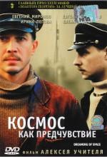 Uzay Düşü (2005) afişi