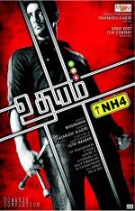 Udhayam NH4 (2013) afişi