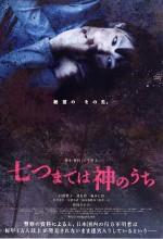 Vanished: Age 7 (2011) afişi