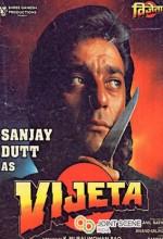 Vijeta (1996) afişi
