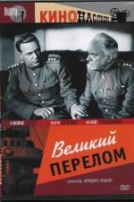 The Turning Point (1945) afişi