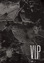 VIP (2017) afişi