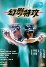 Waan Ying Dak Gung (1998) afişi