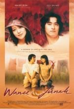 Wanee & Junah (2001) afişi