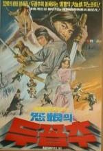 Weonhan Ui Tu Kkobchu (1971) afişi