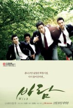 Wish (2009) afişi