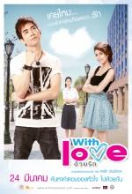With Love (2010) afişi