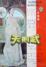 Wu Ze Tian (1963) afişi