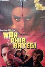 Woh Phir Aayegi (1988) afişi