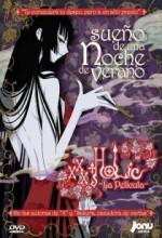 Xxxholic: Sueño De Una Noche De Verano (2005) afişi