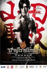 Yamada: The Samurai Of Ayothaya (2010) afişi