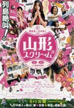 Yamagata Scream (2009) afişi