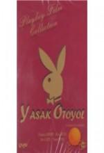 Yasak Otoyol (1999) afişi