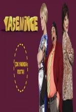 Yasemince (2010) afişi