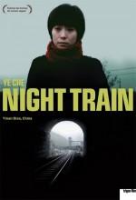 Night Train (2007) afişi