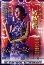 Ye Sheng Huo Nu Wang - Ba Jie Chuan Qi (1991) afişi
