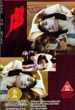 Yeuk Ji Luen (1993) afişi