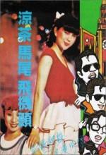 Young Dreams (1982) afişi
