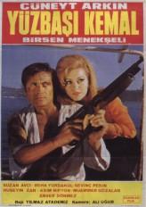 Yüzbaşı Kemal (1967) afişi