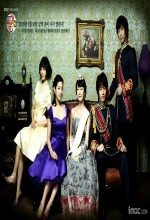 Zoraki Prens (2007) afişi