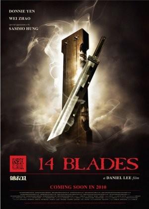 14 Kılıç