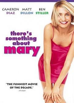 Ah Mary Vah Mary