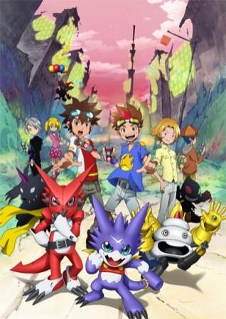Digimon Xros Wars: The Hunting Boys Running Through Time