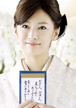 Hitsudan Hosutesu