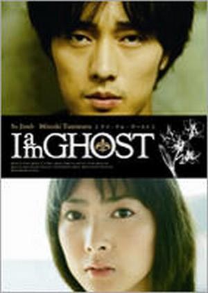 ı Am Ghost