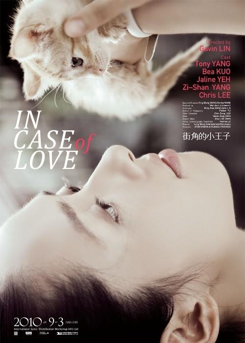 ın Case Of Love